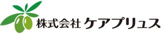 株式会社ケアプリュス 住宅型有料老人ホーム